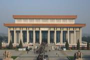 毛沢東記念堂の壁紙