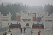 天壇 圜丘からの風景の壁紙
