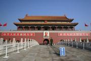 北京の壁紙