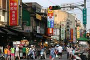 台湾の街角の壁紙