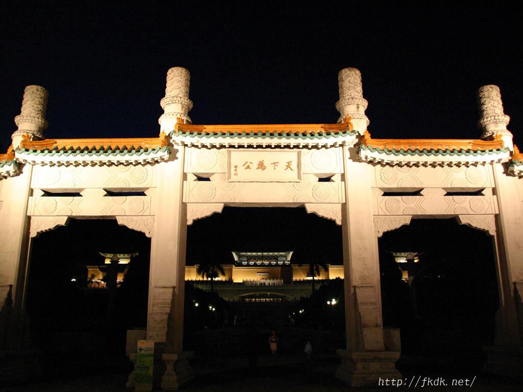 故宮博物院の夜景2