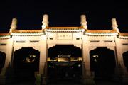 故宮博物院の夜景2の壁紙