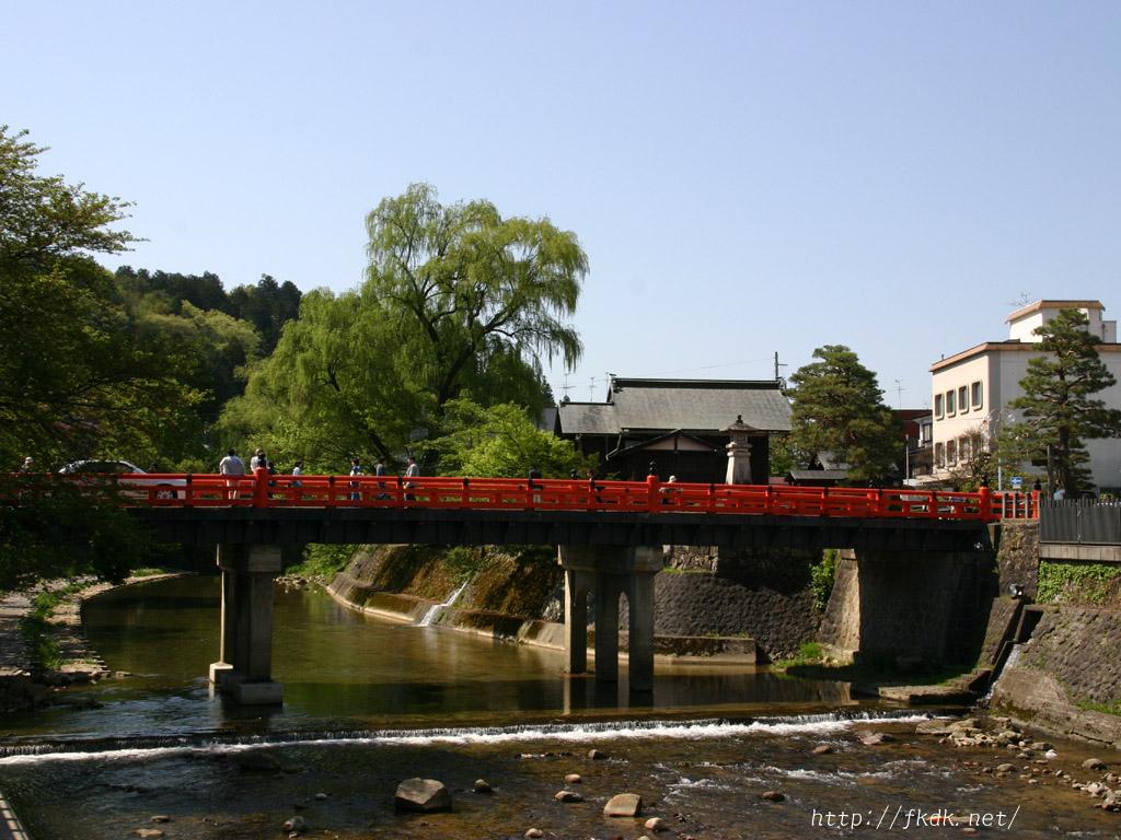 中橋と宮川
