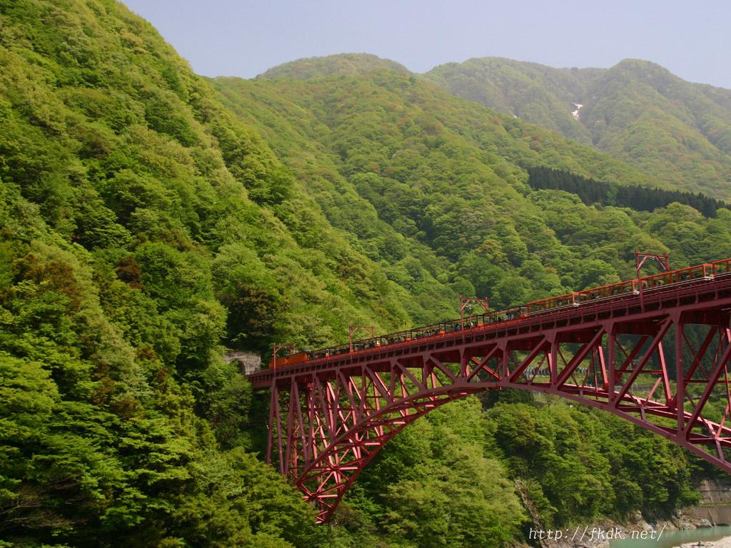 黒部渓谷鉄道と新山彦橋