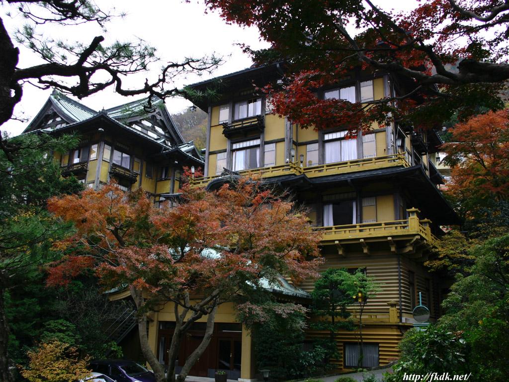 富士屋ホテルと紅葉
