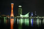 神戸港の夜景の壁紙