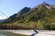 明神岳と明神橋の壁紙