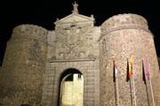 ビサグラ新門の壁紙