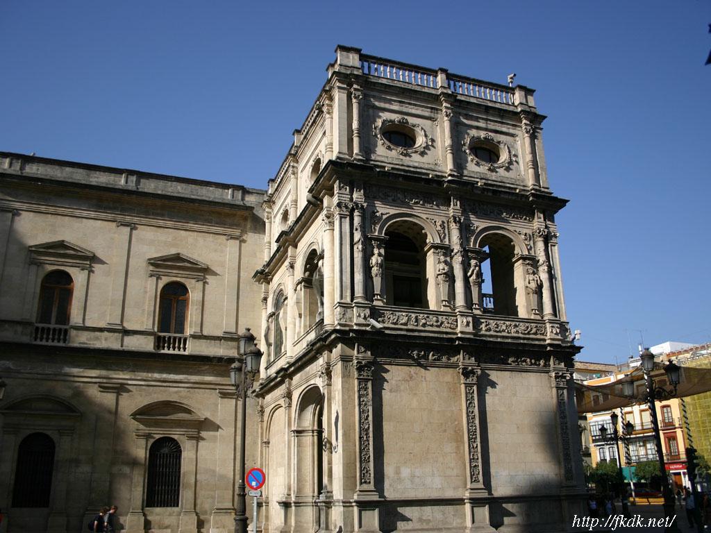 セビーリャの市役所
